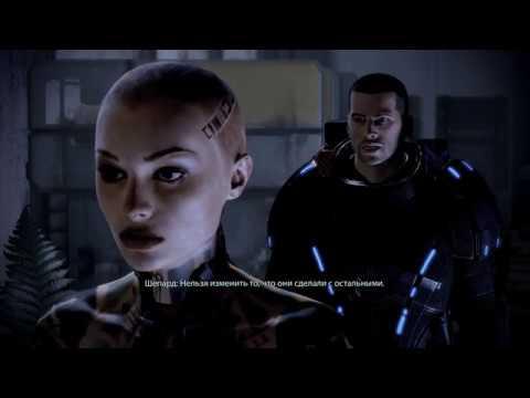 Mass Effect 2 Прохождение Часть 13 Помощь Джек и Джейкобу