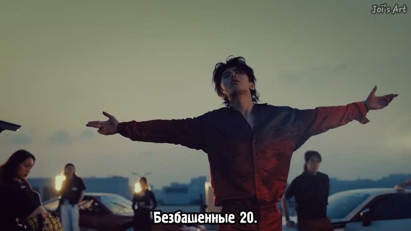 RUS SUB Cai Xukun Молоды~ Young 蔡徐坤 Цай Сюйкунь