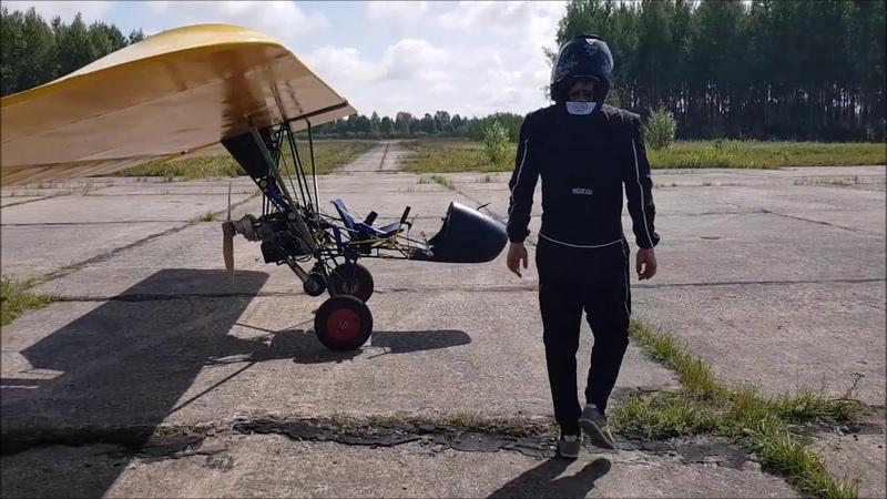 Kolb Ultrastar first flight