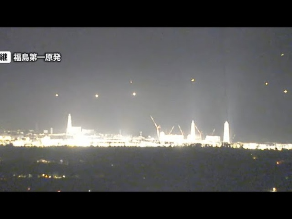 Multiple UFOs were spotted around the Fukushima Daiichi Nuclear Power Plant 15 01 2021