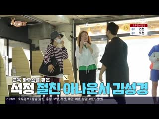 Boss In The Mirror 200809 Episode 68