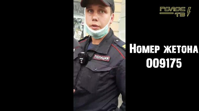 Занервничал из за камеры Полицейский ломает руку журналисту в Петербурге на участке для голосования