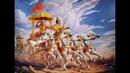 Бхагавад Гита как она есть. Глава Шестнадцатая: Божественные и демонические натуры.