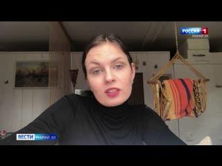 Ведущая программы Вести Марий Эл рассказала о своем режиме самоизоляции