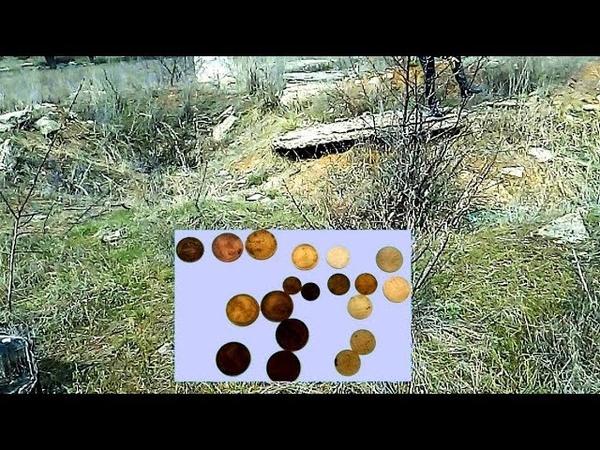 Поиск с Металлоискателем Находки в Развалинах 2020 Finds in Ruins ✅