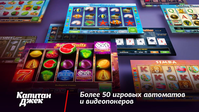 Игровые слоты играть мини игра карты играть бесплатно