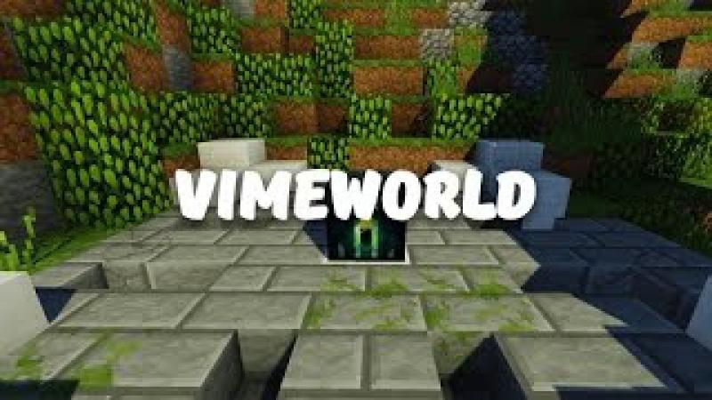 картинки майнкрафт vimeworld #8