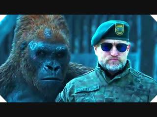 Планета обезьян Война (2017) FullHD_mp4