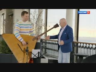 Мастер-класс М. Дзюдзе (балалайка-контрабас) в Сочи  г.