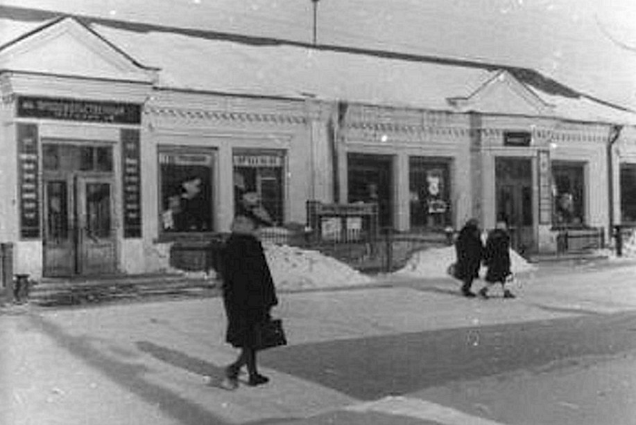 фото старая балашиха из архивов некоторых