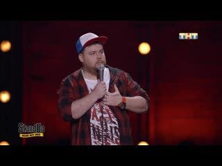 Stand Up: Андрей Атлас - О кардиологах