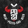 ROGА Resto & Pub Вологда