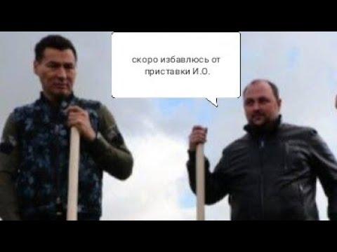 Штыгашев и Хасиков против калмыков. Конкурс под Трапезникова.