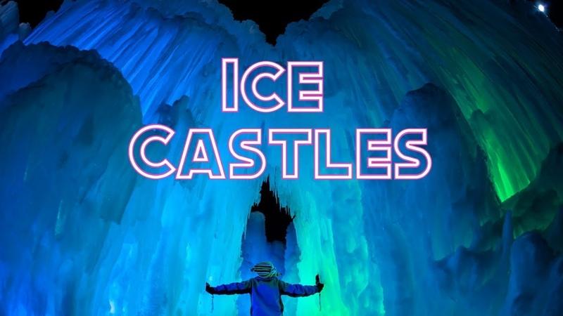 что посмотреть в Америке красота созданная руками человека ледяной замок