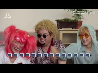 Когда мамка уснула, а жор проснулся (в гостях Super Junior) [рус.саб]