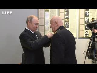 Путин вручил ветеранам медали к 75-летию Победы