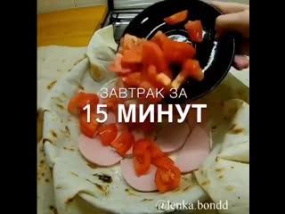 Поразительно простой и вкусный рецепт!