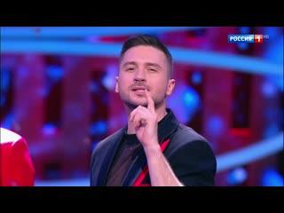 Сергей Лазарев -  Я не боюсь | Новогодний Голубой огонек на Шаболовке-2020