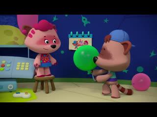 Ми-ми-мишки  2 сезон  158 серия - Праздник без конца