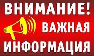 В Саратовской области период самоизоляции продлили до 15 июля