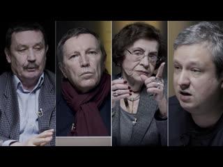 Смерть советского кино / разбирают Долин, Плахов, Стишова, Абдрашитов