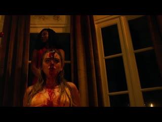 Ужасы - Званый ужин 2020