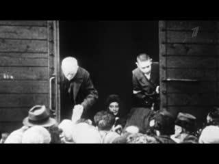 Международный день памяти жертв Холокоста. Доброе утро