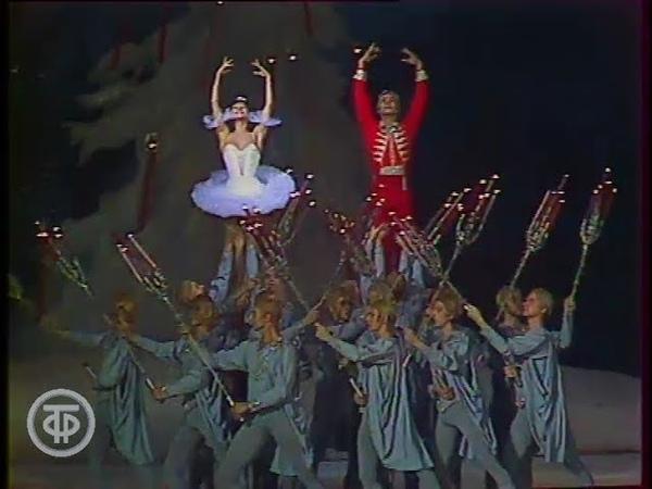 П Чайковский Щелкунчик Большой театр Nutсracker Bolshoi Theatre 1980 ОКОЛОТЕАТР