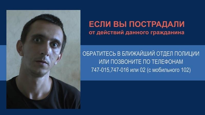 Жертв серийного грабителя просят позвонить в полицию
