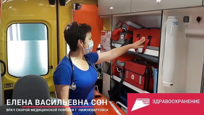 Новый реанимобиль в Нижневартовской станции скорой помощи