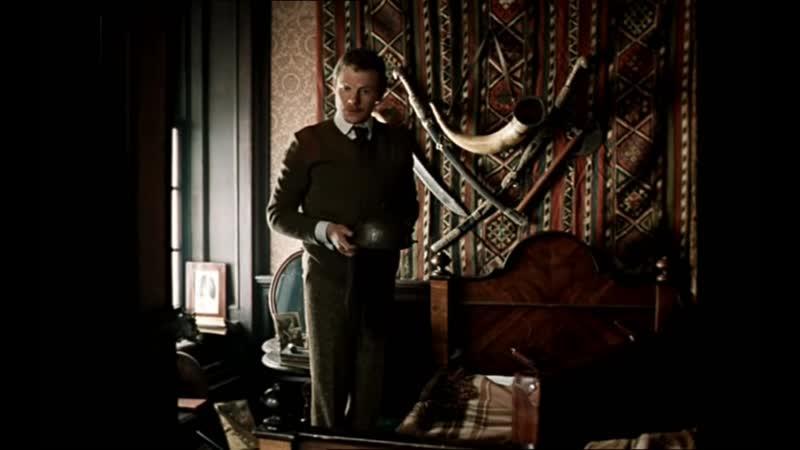 Приключения Шерлока Холмса и доктора Ватсона отрывок