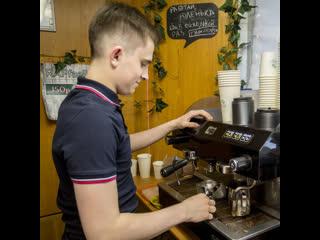Школьник из Новосибирска открыл свою кофейню