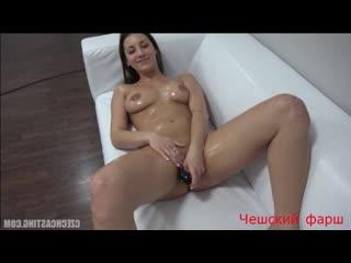 Чешский кастинг. Вероника Czech porn casting Veronica Czechav C