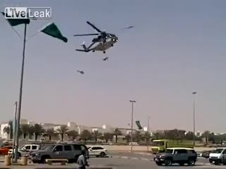 Упал с вертолёта