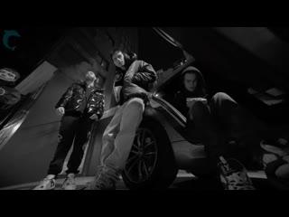 ROCKET – Money Flow [Премьера Клипа]