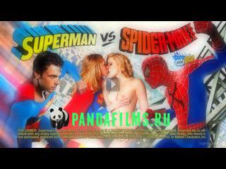 Супермен против Человека-паука: Пародия для взрослых с участием Алексис Техас \ Superman vs. Spider-Man XXX (2012)