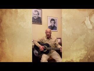 Александр Розенбаум приглашает на праздничный эфир Фонтанки