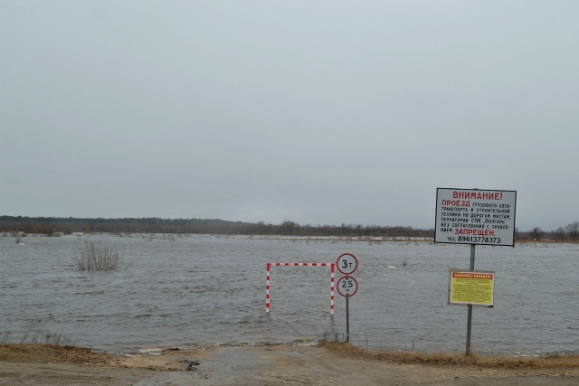 Специалисты прогнозируют предстоящей весной период «большой воды» на реке Волге