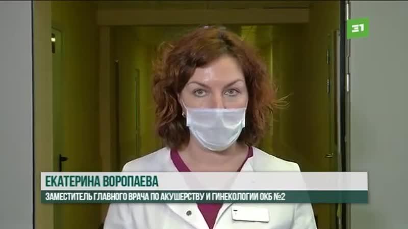 Больницу в Ленинском районе перепрофилировали для приема пациентов с коронавирус