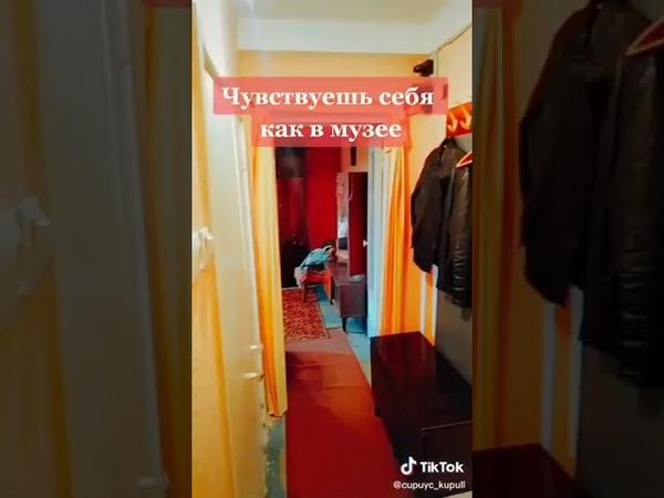 Реклама житла для фанатів рюзкє міру, які живуть на неокупованій території