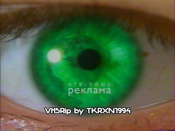 Рекламный блок (НТВ-Плюс Спорт на 6 канале, 17.03.2002)