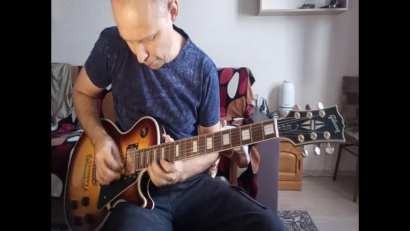 Antares - Fatum. Gibson Les Paul Custom