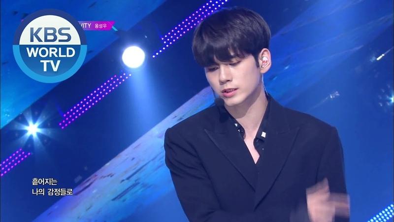 ONG SEONG WU GRAVITY Music Bank 2020 04 03