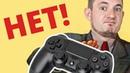 ПОДКЛЮЧАЕМ МЫШЬ И КЛАВУ К PS4 и ШПИЛИМ В Battlefield! Обзор Xim Apex и REASNOW CrossHair!