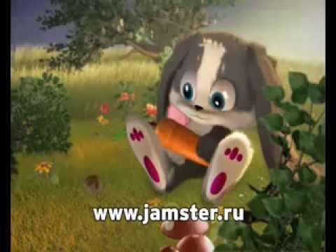 я зайчик очень непростой я буду лишь с тобой и ты женись моя любовь мне нужна моя морковь слушай слу