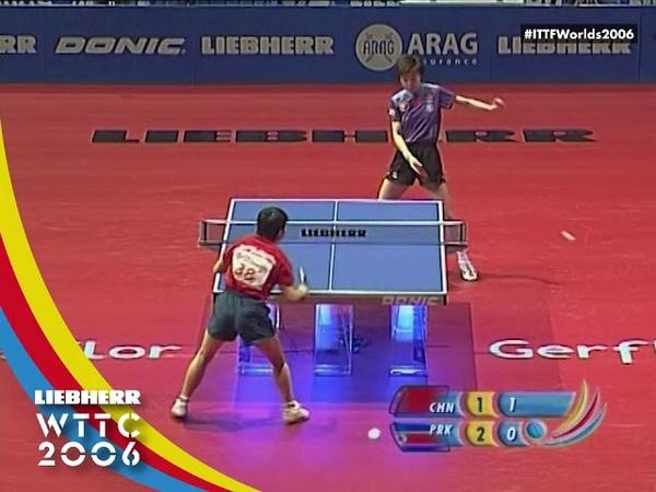 Zhang Yining vs Ko Un Gyong | 2006 World Table Tennis Championships (WT QF)
