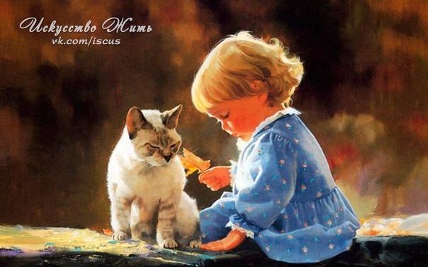 Жизнь ведь прекрасна, когда чьей-то щеке нужен твой...