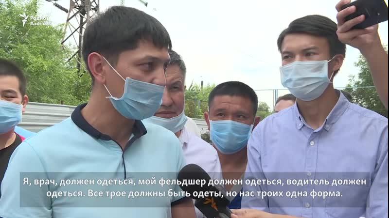Пять дней назад похоронили водителя умер от COVID Медики неотложки в Алматы просят о помощи