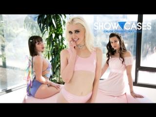 Jenna Sativa, Georgia Jones, Chloe Cherry [PornMir, ПОРНО, new Porn, HD 1080, Natural Tits,  69, Ass, Lesbian]