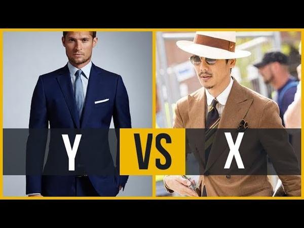 Миллениалы Самое Безвкусно Одетое Поколение Поколение X vs Поколение Y RMRS